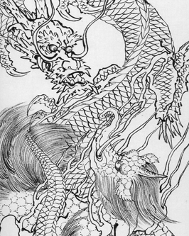 Dragons Of Horiyoshi Iii Vol1